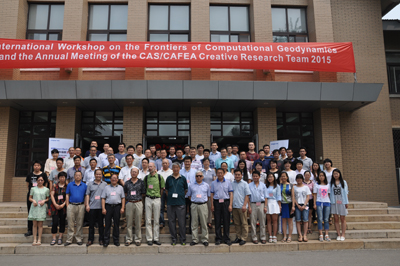 International Workshop on the Frontiers of Computational Geodynamics  annual meeting 2015, Beijing